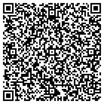 QR-код с контактной информацией организации Чп Шинкаренко