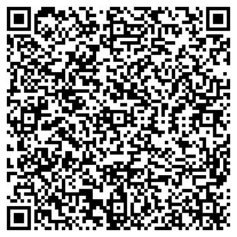 QR-код с контактной информацией организации Гарпагон, ЧП
