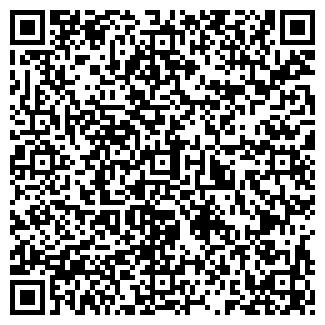 QR-код с контактной информацией организации ШКОЛА N99 МОУСОШ