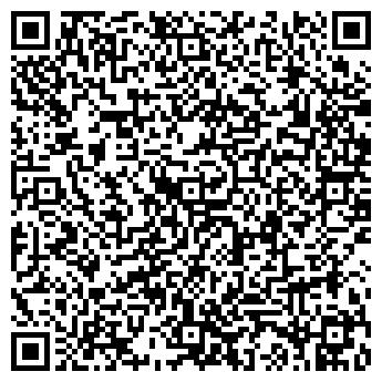 QR-код с контактной информацией организации Крензл, ЧП (Kranzle)