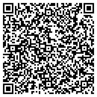 QR-код с контактной информацией организации МСП «Биона»