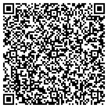 QR-код с контактной информацией организации AvtoVEK, ООО
