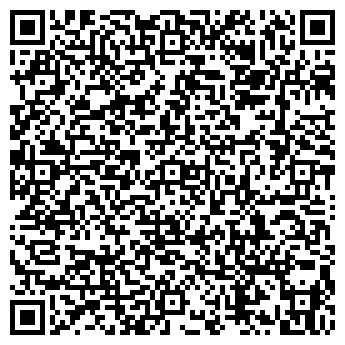 QR-код с контактной информацией организации АрмадаСтоун, ЧП