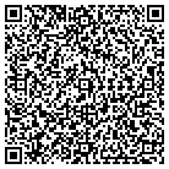 QR-код с контактной информацией организации Клямар, СПД
