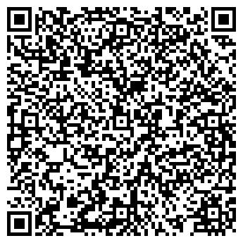 QR-код с контактной информацией организации Smeg,ООО
