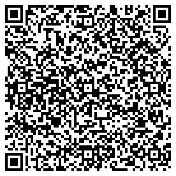 QR-код с контактной информацией организации ЕМГ, ООО