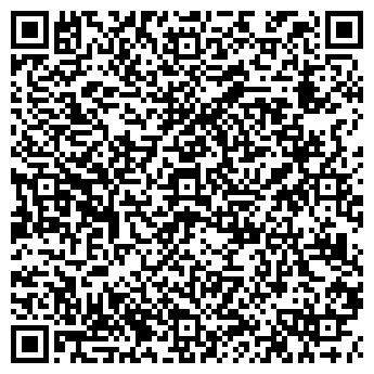 QR-код с контактной информацией организации Тринсел Груп, ООО