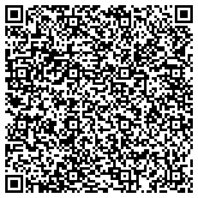 QR-код с контактной информацией организации Дизайн-Стил, ЧФ (Design-Steel)