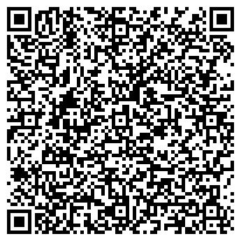 QR-код с контактной информацией организации Альфима, ООО