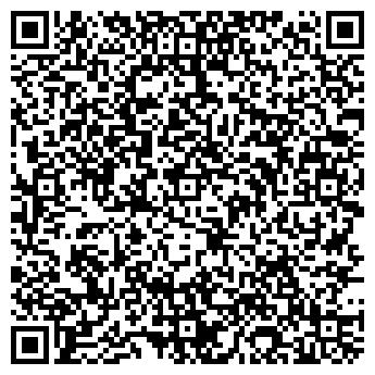 QR-код с контактной информацией организации Элмаг, ООО