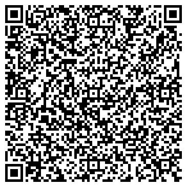 QR-код с контактной информацией организации ФЛП Бебешко А.А.