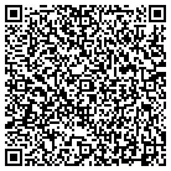 QR-код с контактной информацией организации Save Time