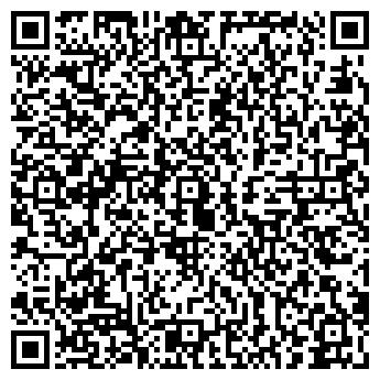 QR-код с контактной информацией организации Общество с ограниченной ответственностью ВАСБЕРГЕР