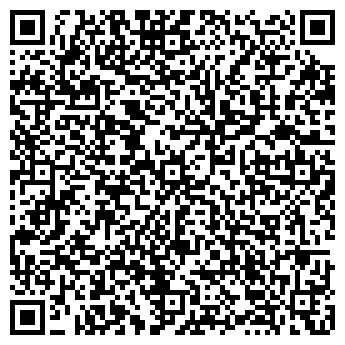 QR-код с контактной информацией организации Grand Wood
