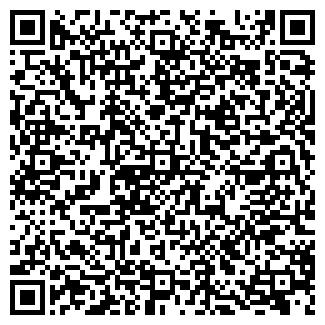 QR-код с контактной информацией организации Ільчишин