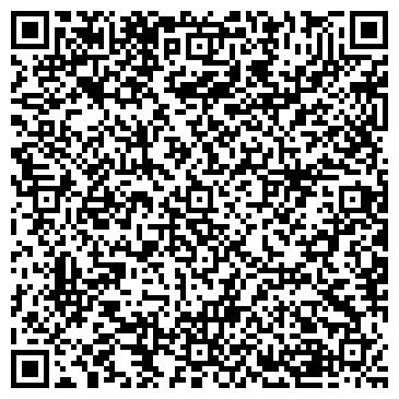 """QR-код с контактной информацией организации Интернет-магазин """"FREESTYLE"""""""
