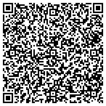 QR-код с контактной информацией организации Субъект предпринимательской деятельности Интернет магазин «A-stuff»