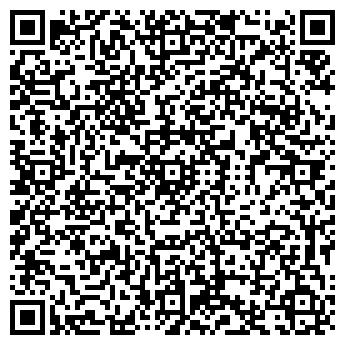 """QR-код с контактной информацией организации ИМ """"Ромашка"""""""