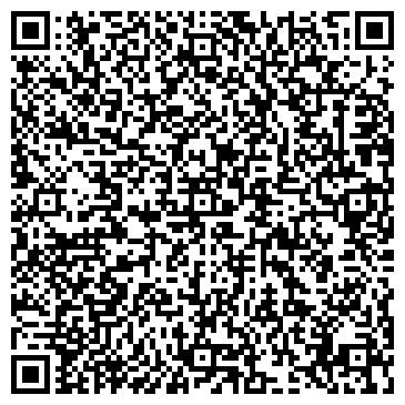 QR-код с контактной информацией организации ЧП Христюк