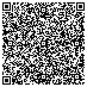 """QR-код с контактной информацией организации """"ЧистоТехника"""""""
