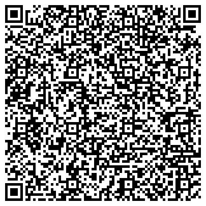 QR-код с контактной информацией организации Линия Любви (Днепропетровский филиал)