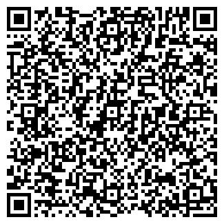 """QR-код с контактной информацией организации ООО""""ПМО"""""""