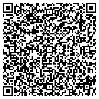 QR-код с контактной информацией организации ТОО СЕВ-ЕВРОДРАЙВ