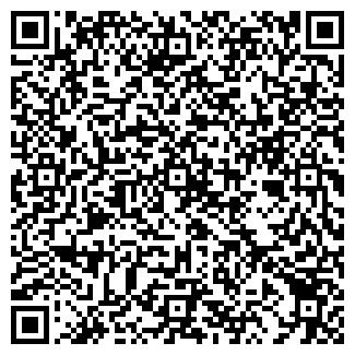 QR-код с контактной информацией организации Аркона