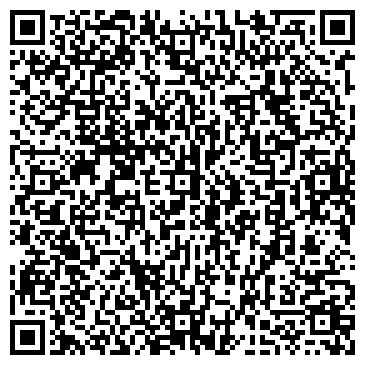 QR-код с контактной информацией организации Галнафто-Инвест, ООО