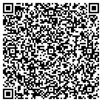 QR-код с контактной информацией организации StyleMarket.com.ua