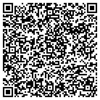 QR-код с контактной информацией организации № 14 ВЕТЕРОК