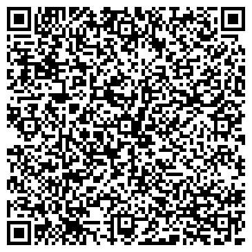 QR-код с контактной информацией организации Cosmetic-Pro