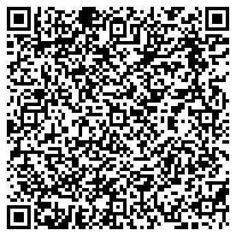 QR-код с контактной информацией организации Тремп, ЧП (Tremp)