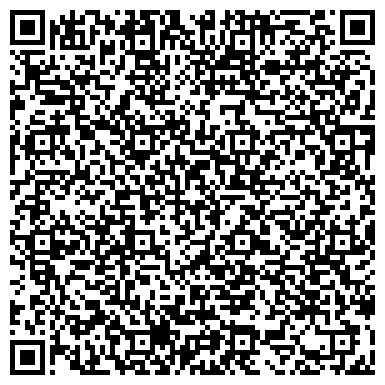 QR-код с контактной информацией организации Восток-СВ Плюс, ООО