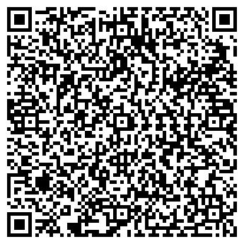 QR-код с контактной информацией организации СтеклоСтрой, ЧП