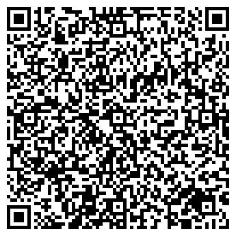 QR-код с контактной информацией организации Укрэскон, ООО