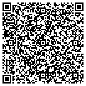 QR-код с контактной информацией организации Ток, ООО