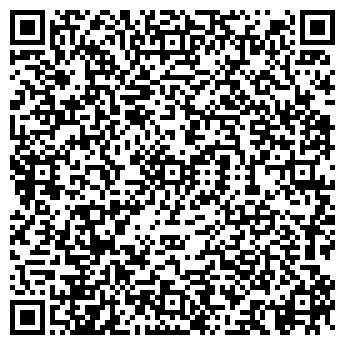 QR-код с контактной информацией организации Ватан, ООО