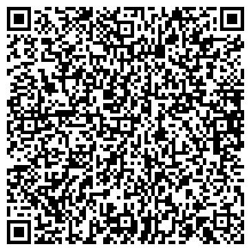 QR-код с контактной информацией организации Лотус, Фирма, ЧП