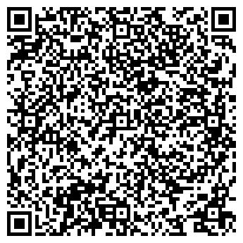 """QR-код с контактной информацией организации ЧП""""Москвенков"""""""