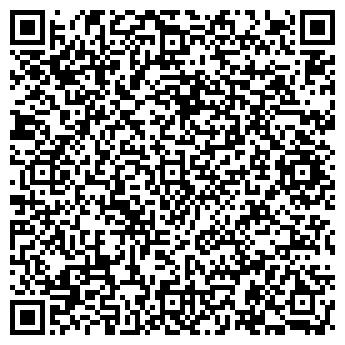 QR-код с контактной информацией организации Гранд-Холод