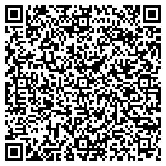 QR-код с контактной информацией организации Частное предприятие Квал