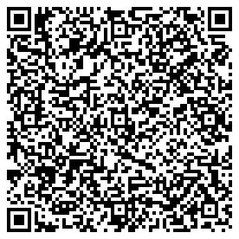 QR-код с контактной информацией организации Экобетон,ЧП