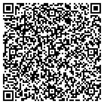 QR-код с контактной информацией организации Яр, ЧП