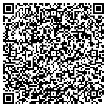 """QR-код с контактной информацией организации Интернет-магазин """"БРАВО"""""""