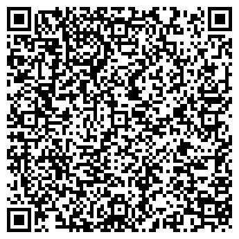 QR-код с контактной информацией организации ВОСТОК-ТУР