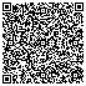 QR-код с контактной информацией организации Питон, ООО