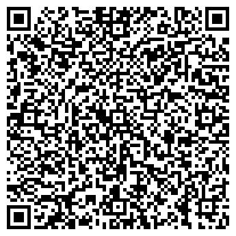 QR-код с контактной информацией организации Гридин, ЧП