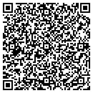 QR-код с контактной информацией организации МАРИОН ТУР