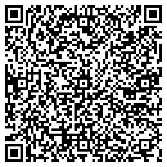 QR-код с контактной информацией организации Частное предприятие DIAMOND